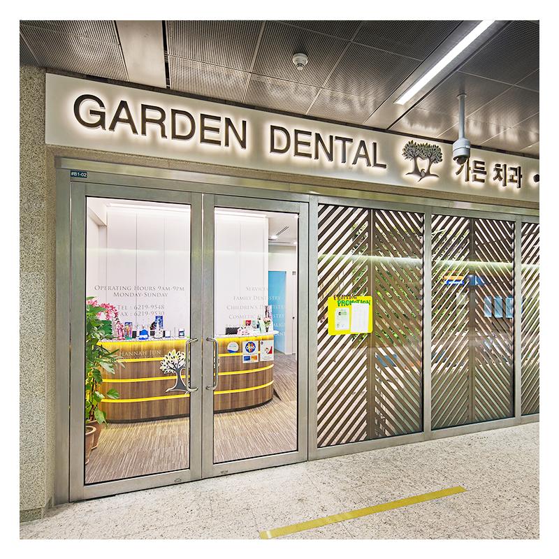 Garden Dental Treatments